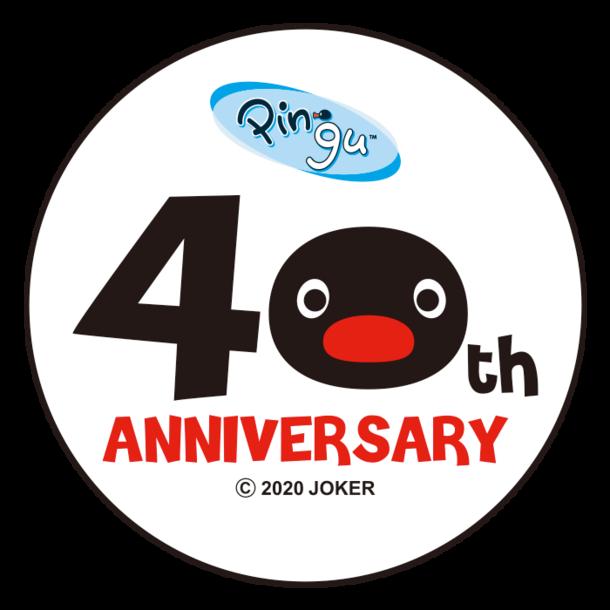 PINGU 40th Anniversary