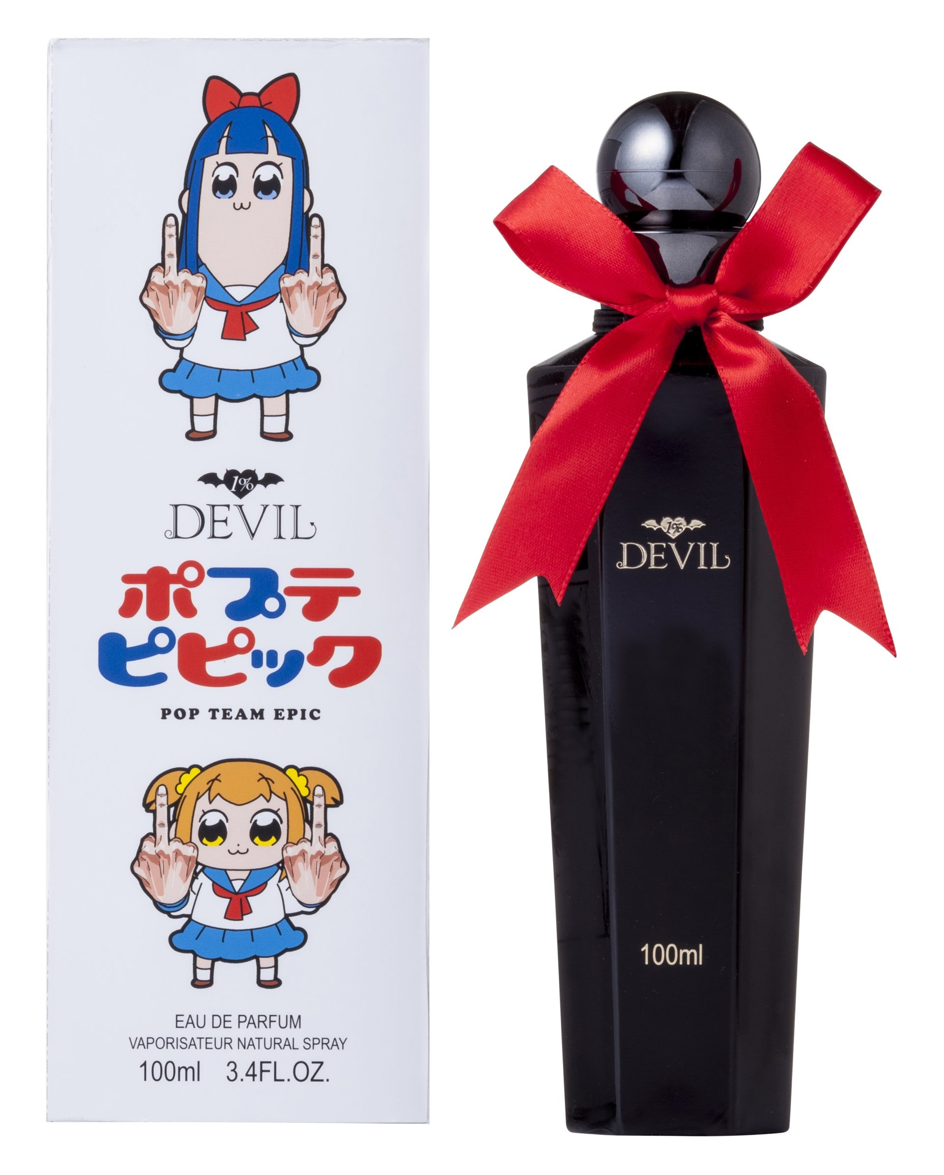 「ポプテピピック」のポプ子・ピピ美の香水&ボディミストを発売