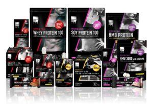 HMBプロテイン商品画像