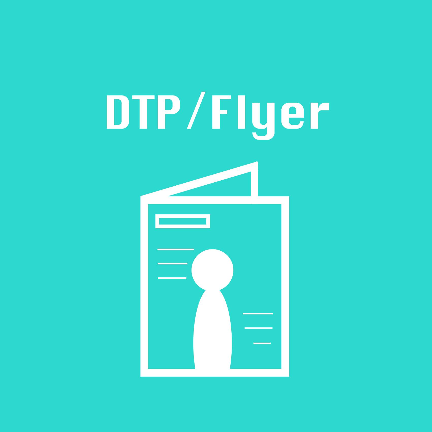 dtp_flyer
