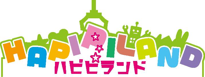 ハピピランド_ロゴ
